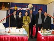 越南参加第18届渥太华旅游假期展览会