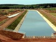 亚行协助越南发展水源