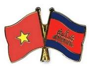越南企业对柬埔寨社会保障事业做出贡献