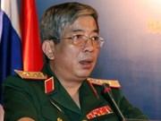 越南与韩国第一次副部长级国防战略对话在河内举行