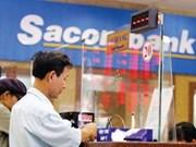 越南西贡商业信用银行被评为越南最佳零售银行