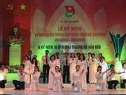 越南胡志明共青团成立81周年纪念活动在河内举行