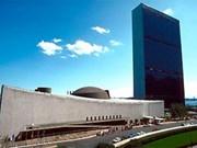 越南与联合国签署2012—2016阶段总体合作计划