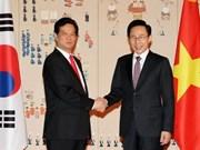越南与韩国将深化两国战略伙伴关系