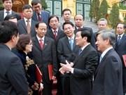 越南国家主席张晋创向我国即将出任驻外大使和总领事颁发任命书