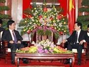 中国(云南)-越南经贸合作推介会在河内举行
