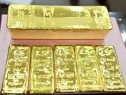 越南将黄金金条生产经营权归属国家