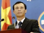 越南要求中方立即停止侵犯越南主权的行为