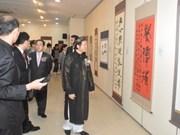 胡志明主席诗集《狱中日记》书法展在韩国举行