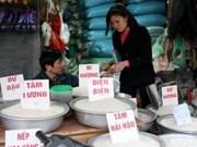 亚行:2013年越南经济增长率可达6.2%