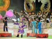 2012年越南顺化文化节给观众留下深刻印象