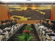 越中两军关系是越中两国关系的重要组成部分