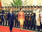 中泰建立全面战略合作伙伴关系