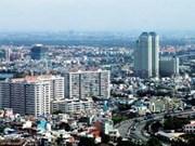 越南中期目标稳定宏观经济