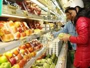 今年4月份全国消费价格指数增长率创3年新低