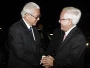 新加坡总统访问越南胡志明市