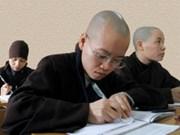 越南佛教教育发展方向研讨会在河内举行