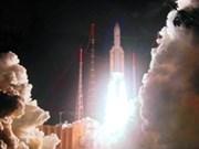 越南第二颗通信卫星成功发射升空