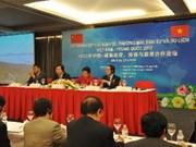 2012越中经贸、投资与旅游合作论坛拉开序幕