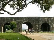 越南胡朝城—胡季犛—胡朝档案展在清化省举行
