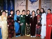 越南国家副主席阮氏缘出席第22届全球妇女峰会