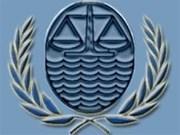 亚洲协会在美国举行东海问题研讨会