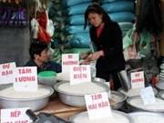 今年6月份河内和胡志明市消费价格指数一律下降