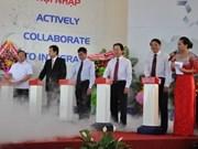 越南广南省朱莱—长海电机制造生产厂动工兴建
