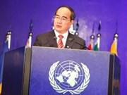 越南出席联合国可持续发展大会