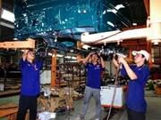 2011年越南工业投资调查报告出炉