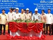 老挝东康桑财经学院第二阶段动工兴建