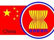 中国—东盟区域性信息交流中心动工兴建