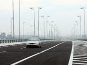 惹桥—宁平高速公路正式通车