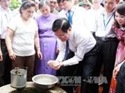 国家主席出席《越南爱国卫生日》启动仪式