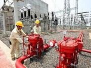7月1日起:越南竞争性发电市场开始运行