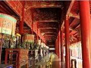 外国向越南顺化古城修缮项目提供数百万美元的援助