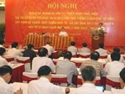 阮晋勇总理出席越南计划投资部关于制定2013年经济社会发展计划会议