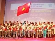 越南参加伦敦奥运会体育代表团举行出征仪式