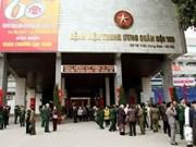 越南108中央军医院动工兴建中心工程组
