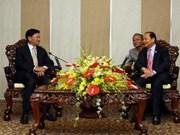越南胡志明市领导会见老挝客人