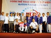越南残疾人体育代表团出征伦敦残奥会
