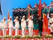 越南国家主席出席越南人民警察力量传统日50周年庆祝典礼