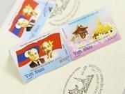 越南与老挝共同发行纪念越老关系邮票