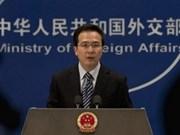 中国愿与东盟各成员国家充分落实《东海各方行为宣言》
