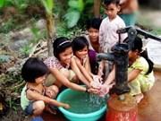 东盟水资源管理工作小组第12次会议在越南举行