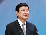 越南国家主席张晋创对俄进行正式访问