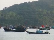 """""""越南边界-海洋-海岛主权""""图片展在谅山省举行"""