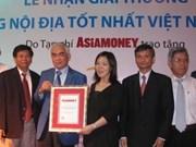越南进出口银行荣获2012年越南内地最佳银行奖
