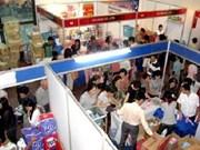 泰国商品展销会在胡志明市举行