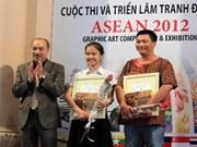 东盟图画艺术展首次在越南举行